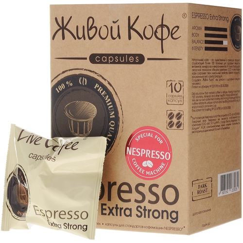 Капсулы Espresso Extra Strong